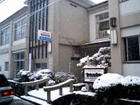 Yoshiokaonsenkan