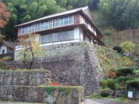 Gourokuzenkei