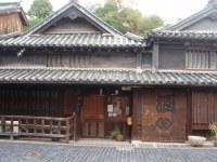 Taketsuru3