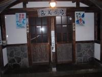 Kusatsukiminoyu3