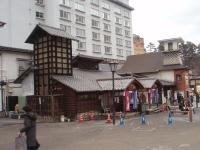Kusatsushirahatanoyu1