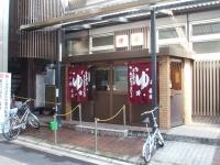 Sakuyayu1
