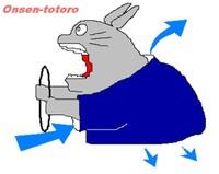Totorounten2